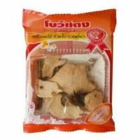 CHINESE SPICE BLEND 25G BOWDANG