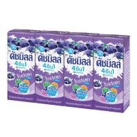 YOGURT DRINK BLUEBERRY FLV. 180ML DUTCHMILL