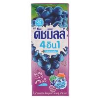 YOGURT DRINK GRAPE FLV. 180ML DUTCHMILL
