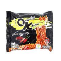 HOT KOREAN INS. NOO. O.K. 85G MAMA