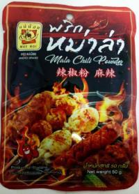 Mala Chili powder 50gr by Mae