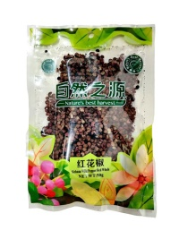 Sichuan Wild Pepper Red Whole 50g NATURESBESTHARVEST