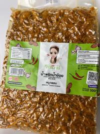 Sweet pork curry paste 500gr
